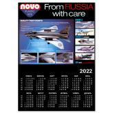 Календарь NOVOKITS - купить на Printdirect.ru